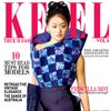 Fashion-Savvy Student Makes the Cover